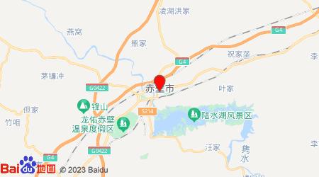 宁波到赤壁零担物流专线,宁波到赤壁零担运输公司2