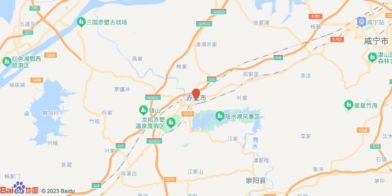 广州到赤壁物流价格是多少,广州到赤壁物流时间要多久,广州到赤壁费用怎么算?