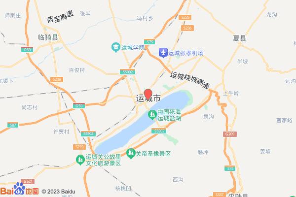广州到运城专线物流