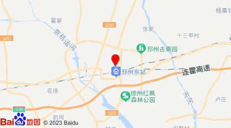 宁波到邳州零担物流专线,宁波到邳州零担运输公司2