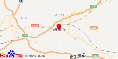 合肥到邵东零担物流专线,合肥到邵东零担运输公司2