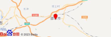 兰州到邵东零担物流专线,兰州到邵东零担运输公司2