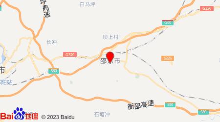无锡到邵东零担物流专线,无锡到邵东零担运输公司2