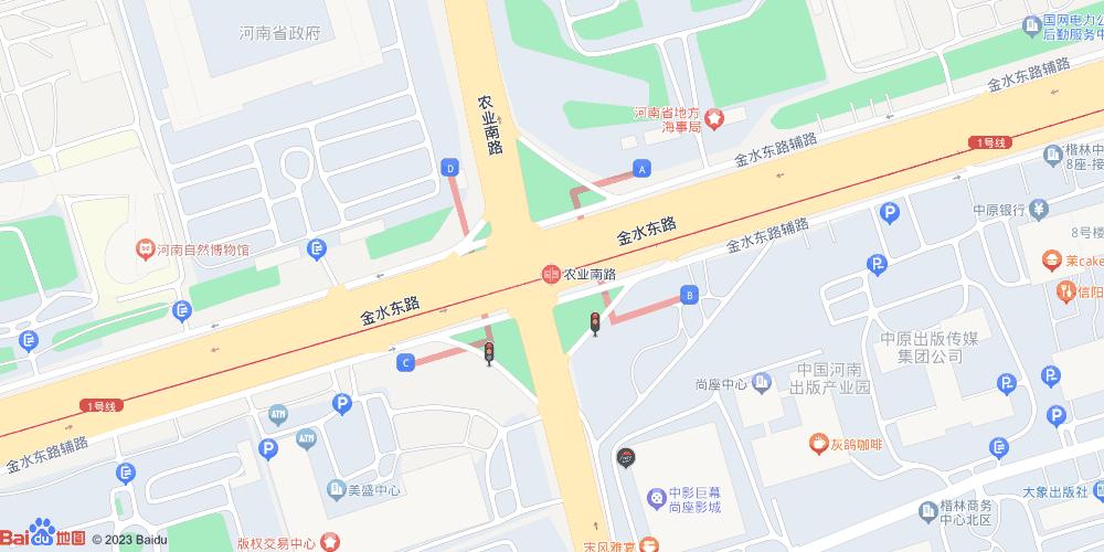郑州农业南路地铁站