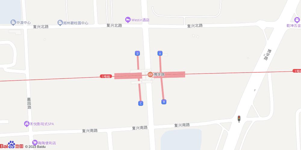 郑州博学路地铁站
