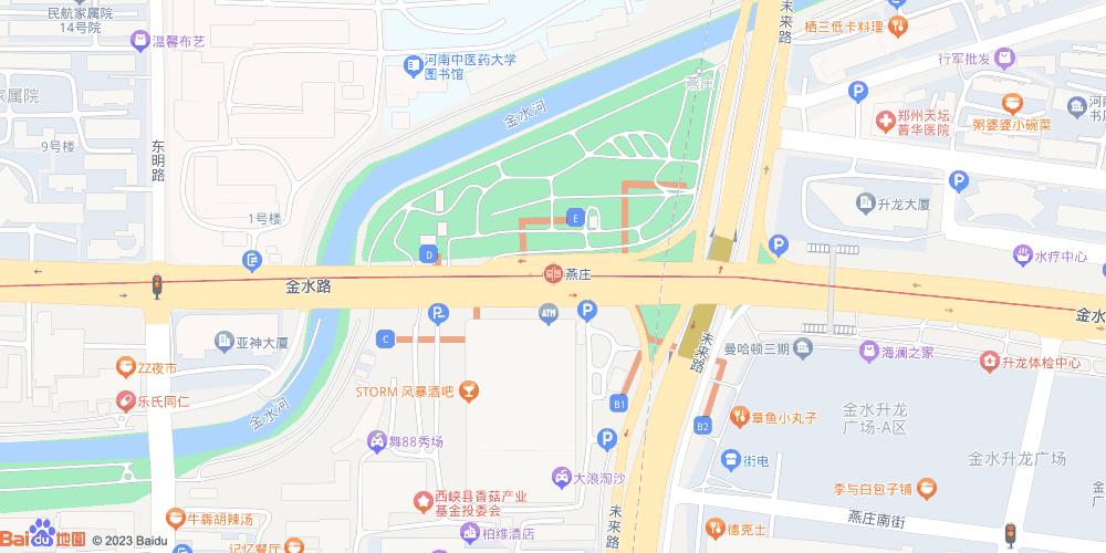 郑州燕庄地铁站