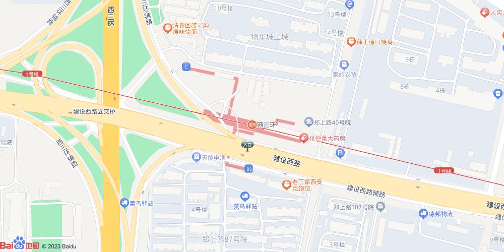 郑州西三环地铁站