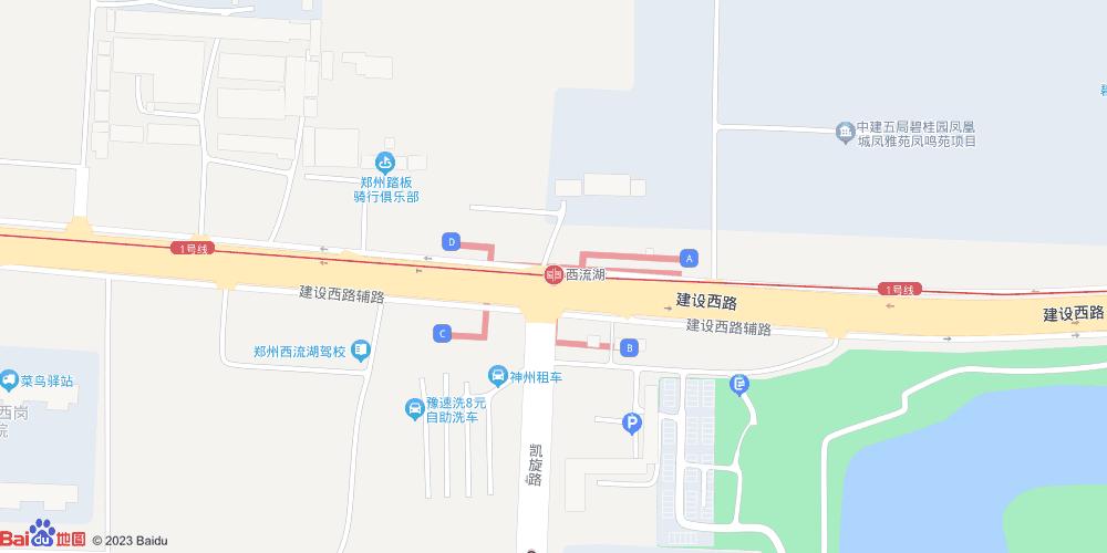 郑州西流湖地铁站