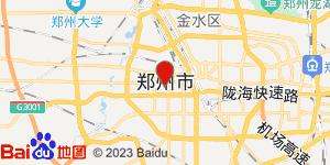 安庆到郑州零担物流专线,安庆到郑州零担运输公司2
