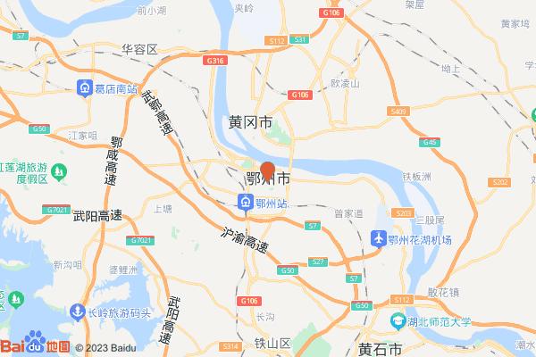 济宁到鄂州专线物流