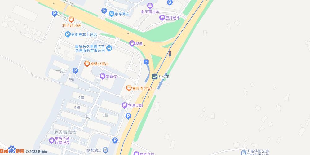 重庆九公里地铁站