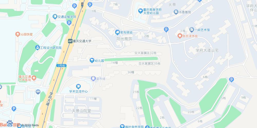 重庆二塘地铁站