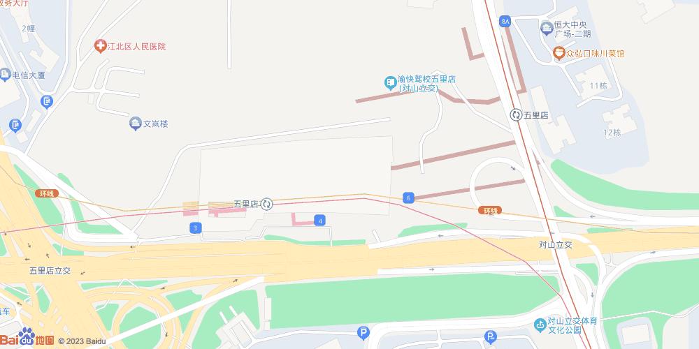 重庆五里店地铁站