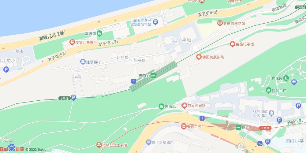 重庆佛图关地铁站