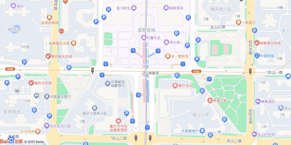 重庆冉家坝地铁站