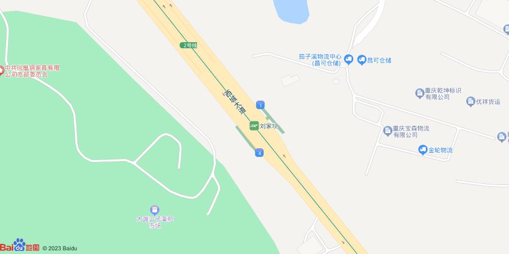 重庆刘家坝地铁站
