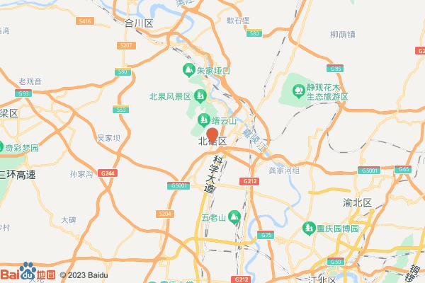 重庆北碚区