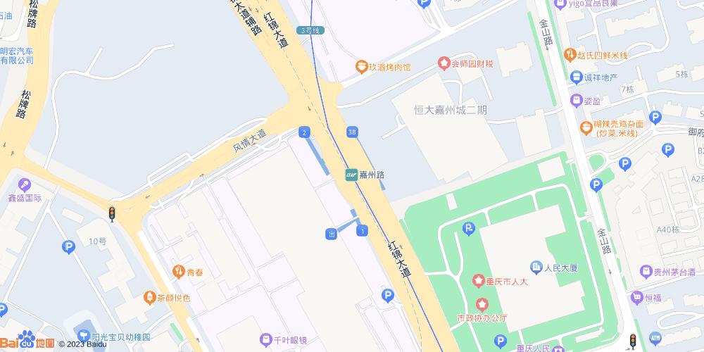 重庆嘉州路地铁站
