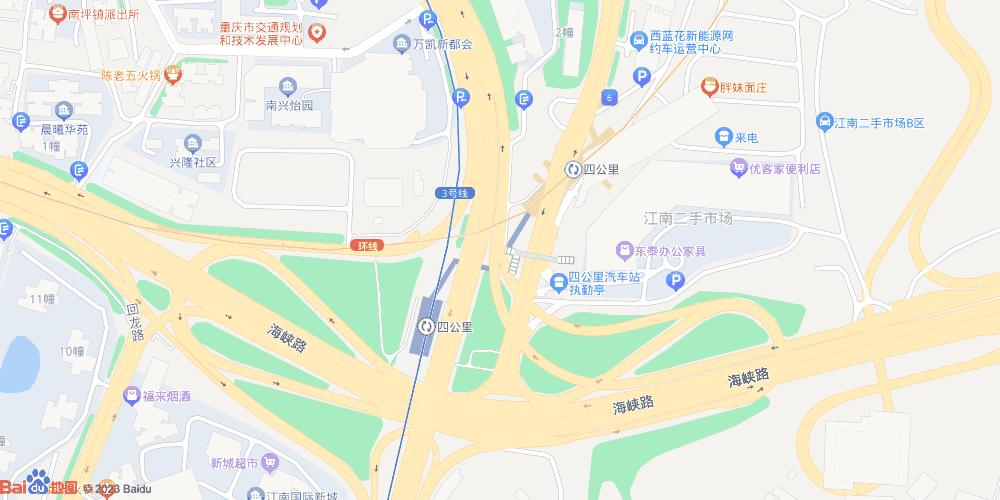 重庆四公里地铁站