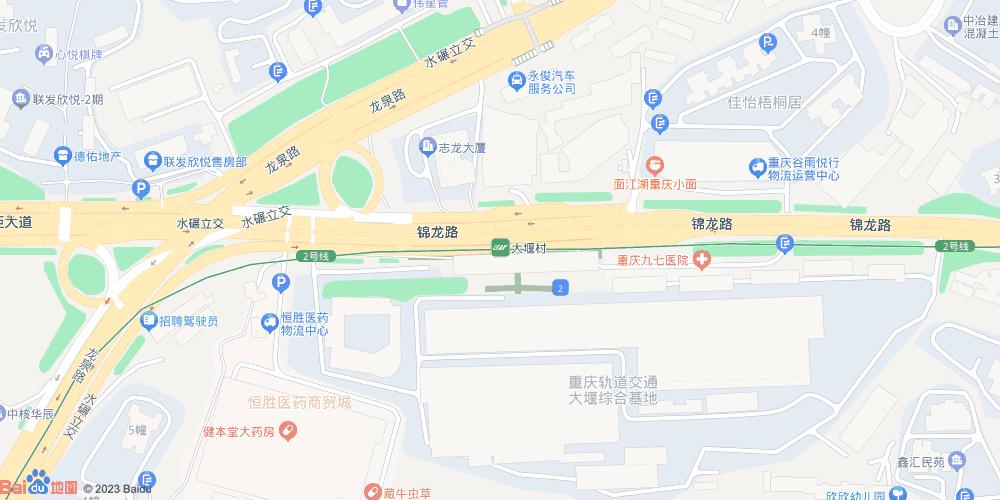 重庆大堰村地铁站