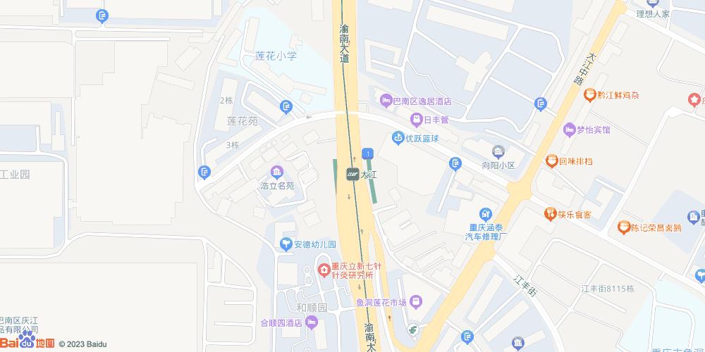 重庆大江地铁站