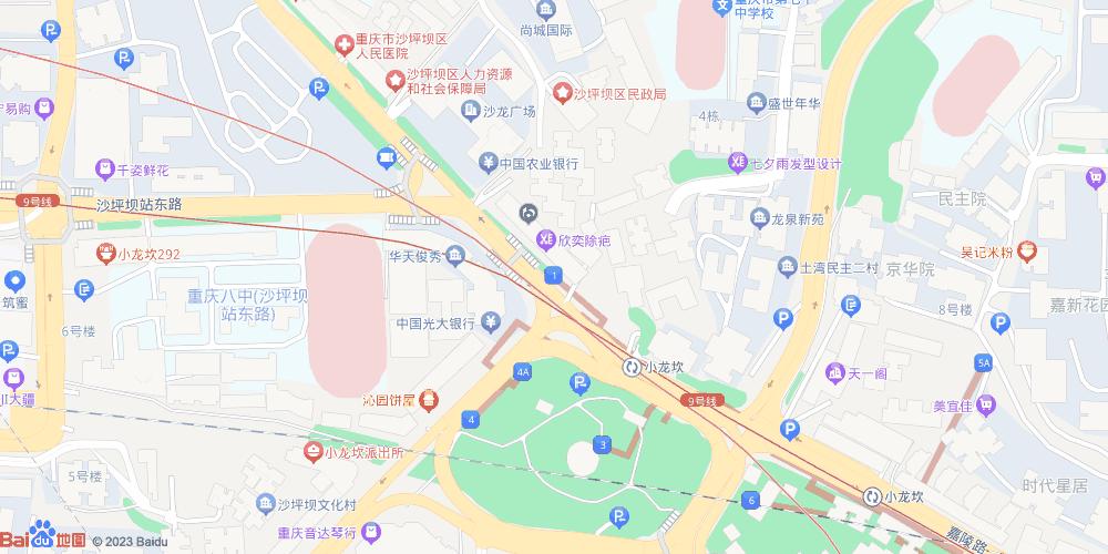 重庆小龙坎地铁站