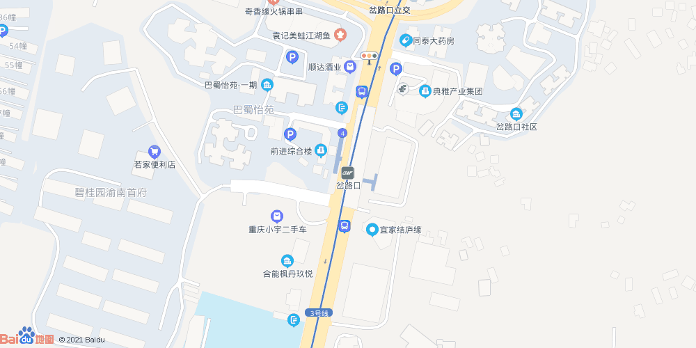 重庆岔路口地铁站