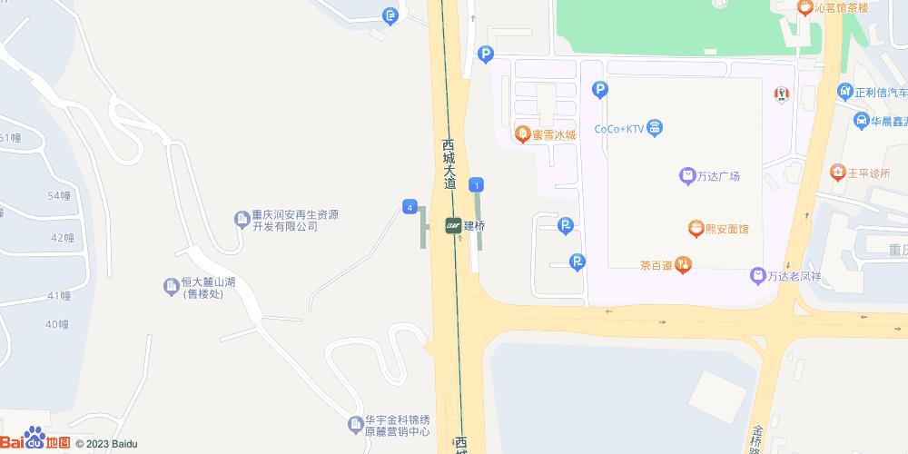 重庆建桥地铁站