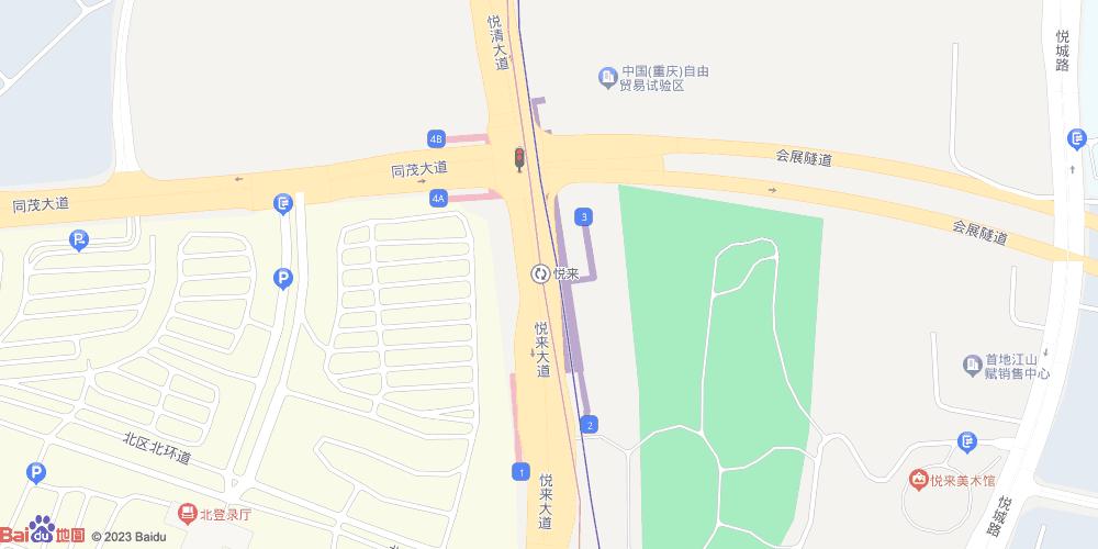 重庆悦来地铁站