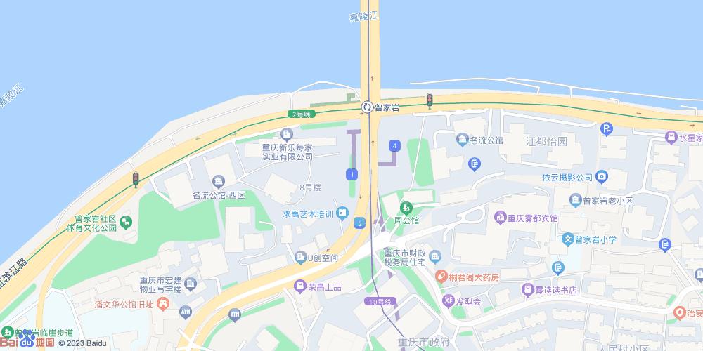 重庆曾家岩地铁站