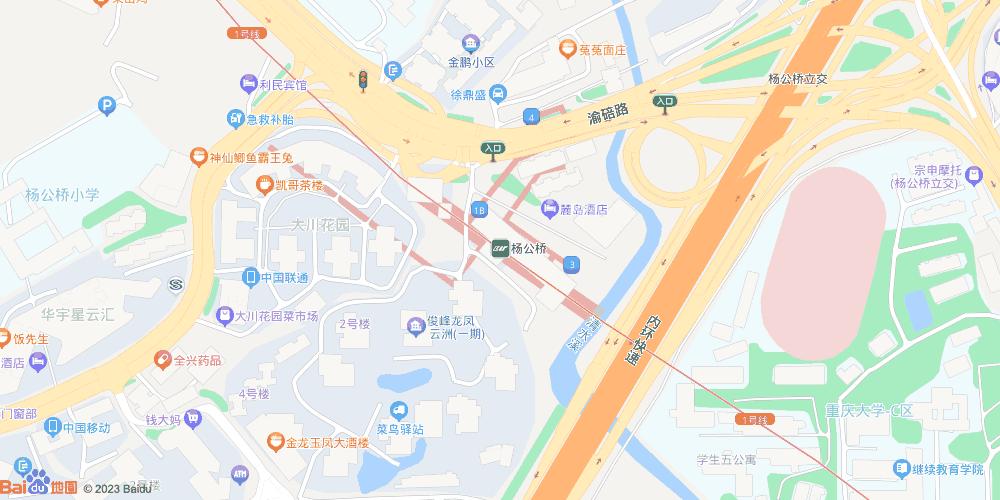 重庆杨公桥地铁站