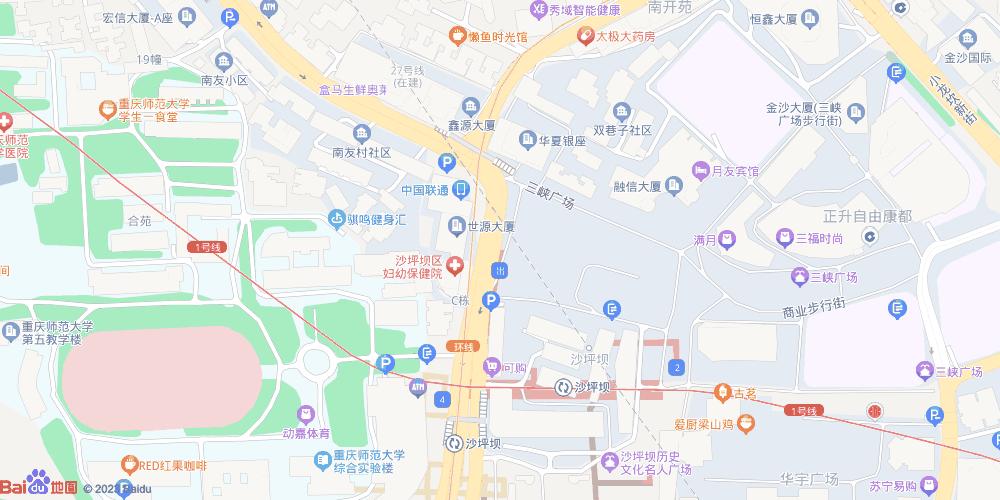 重庆沙坪坝地铁站