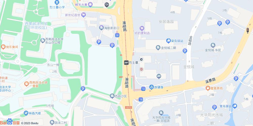 重庆烈士墓地铁站