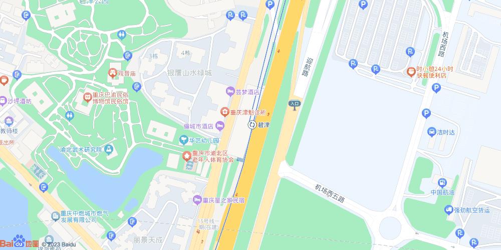 重庆碧津地铁站