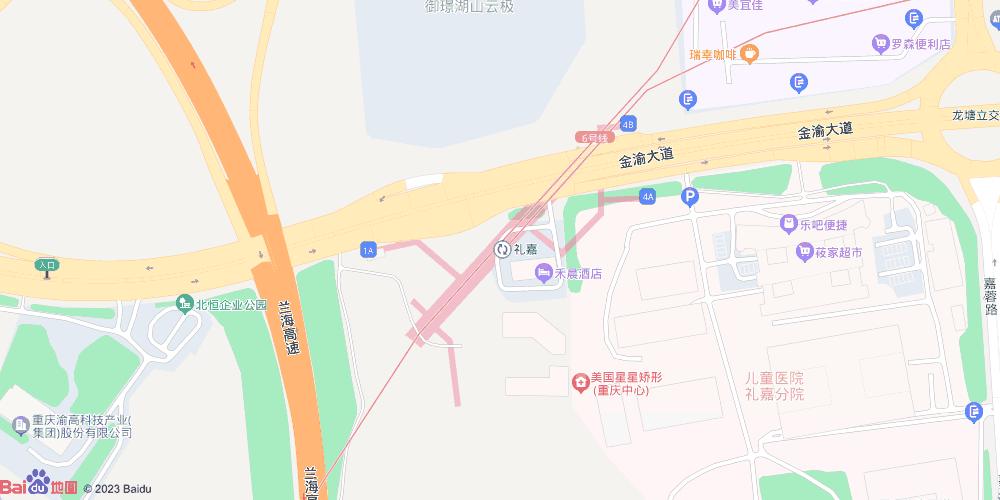 重庆礼嘉地铁站