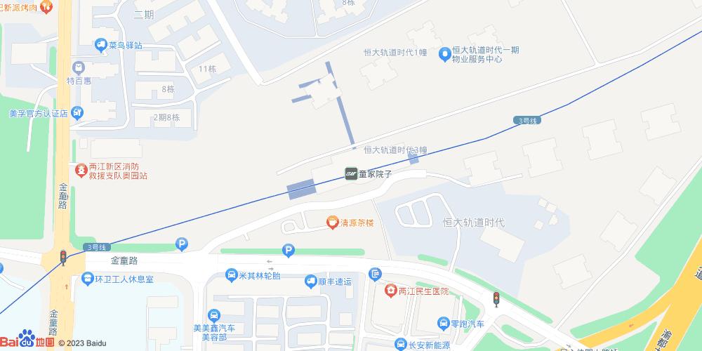 重庆童家院子地铁站