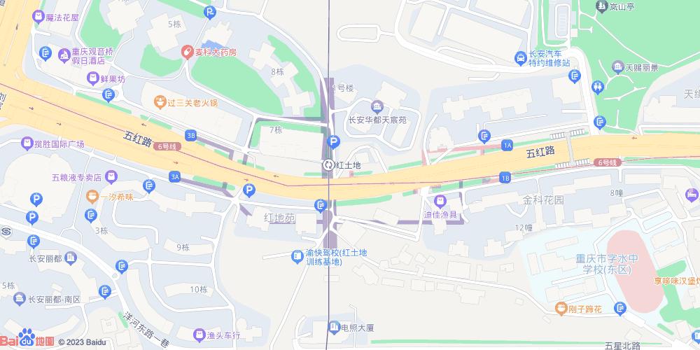 重庆红土地地铁站