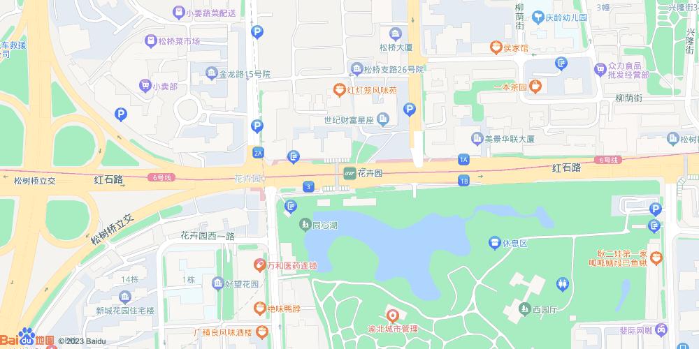 重庆花卉园地铁站
