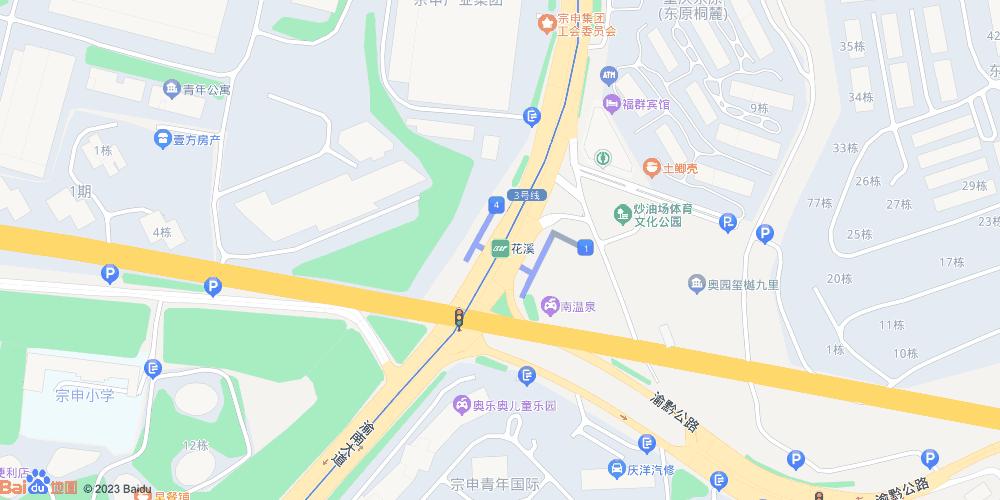 重庆花溪地铁站