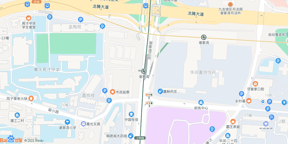 重庆谢家湾地铁站