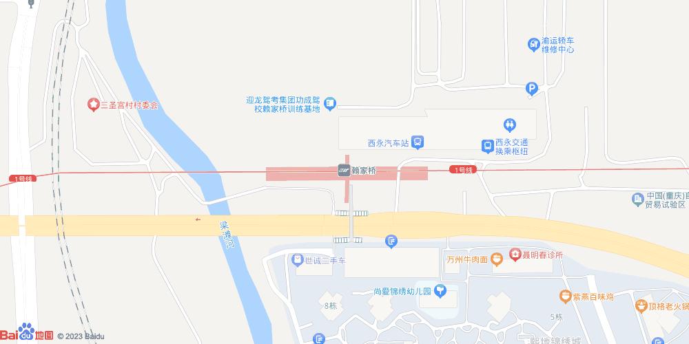重庆赖家桥地铁站