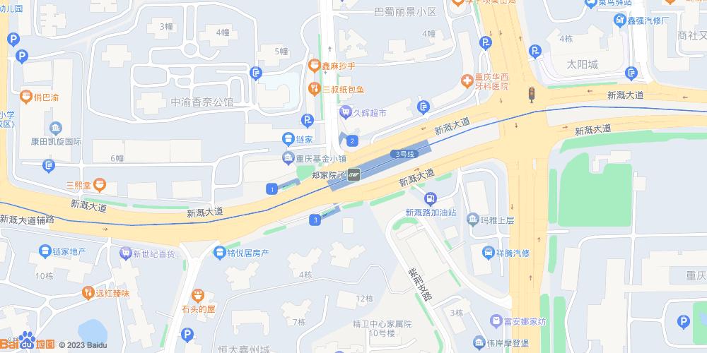 重庆郑家院子地铁站