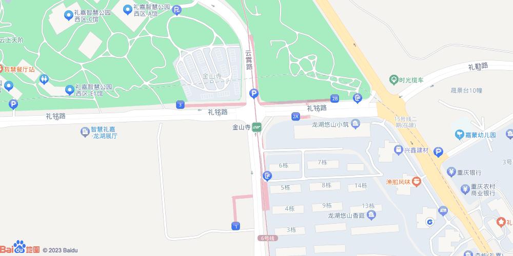 重庆金山寺地铁站