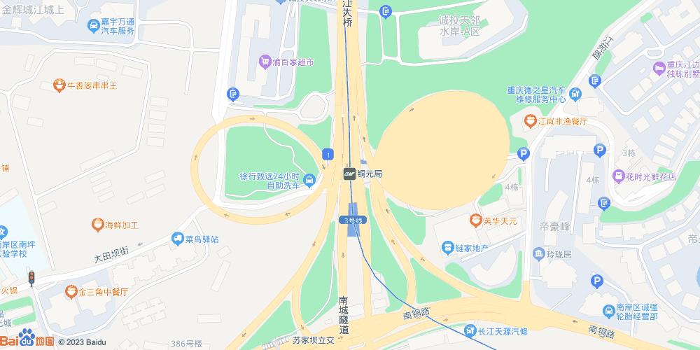 重庆铜元局地铁站