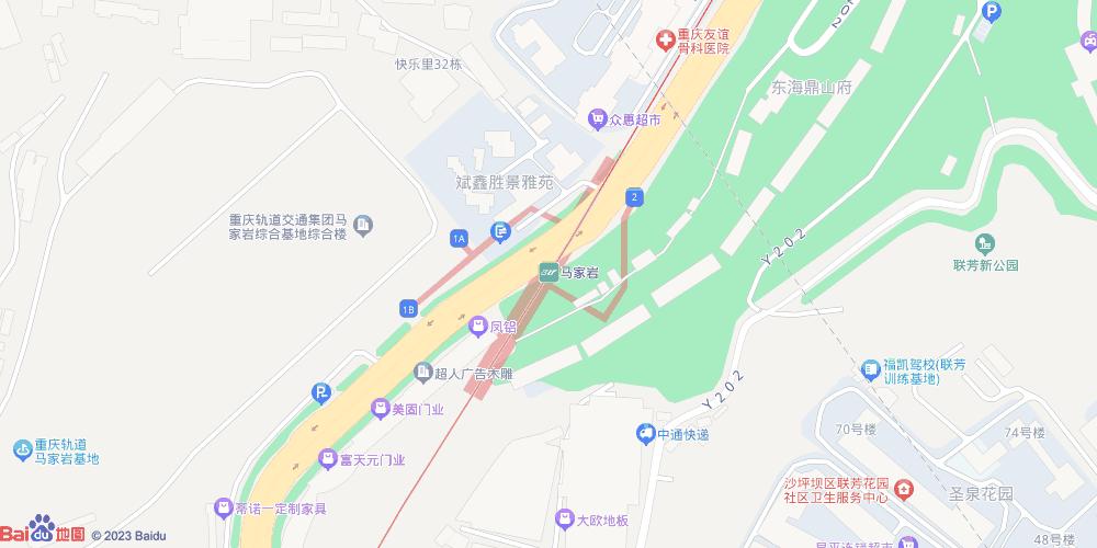 重庆马家岩地铁站