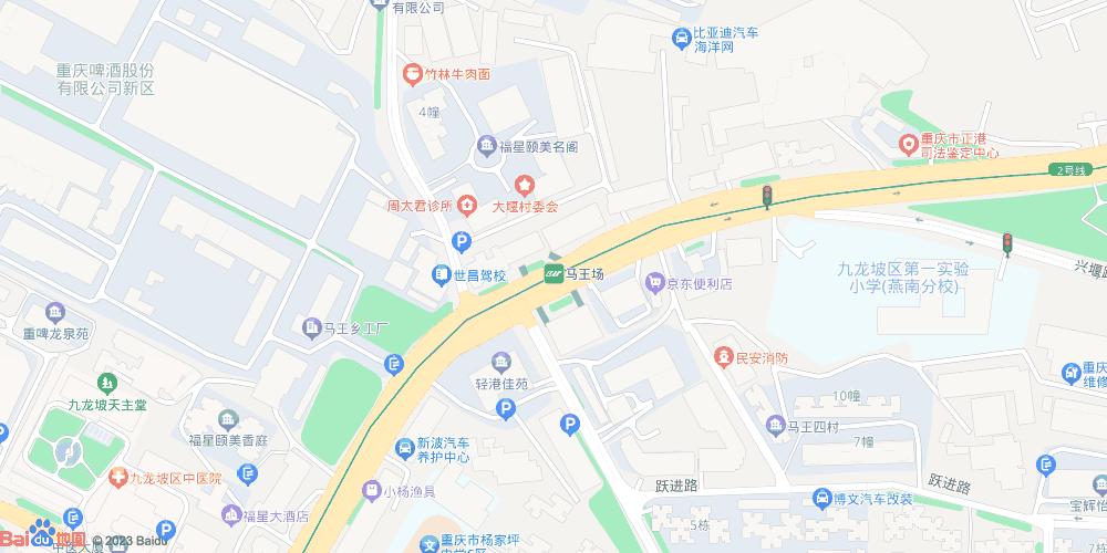 重庆马王场地铁站