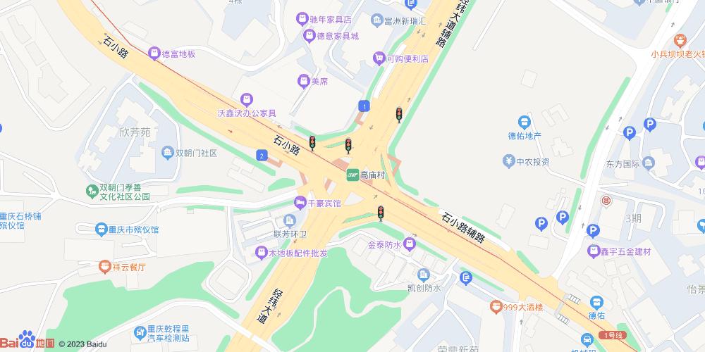 重庆高庙村地铁站