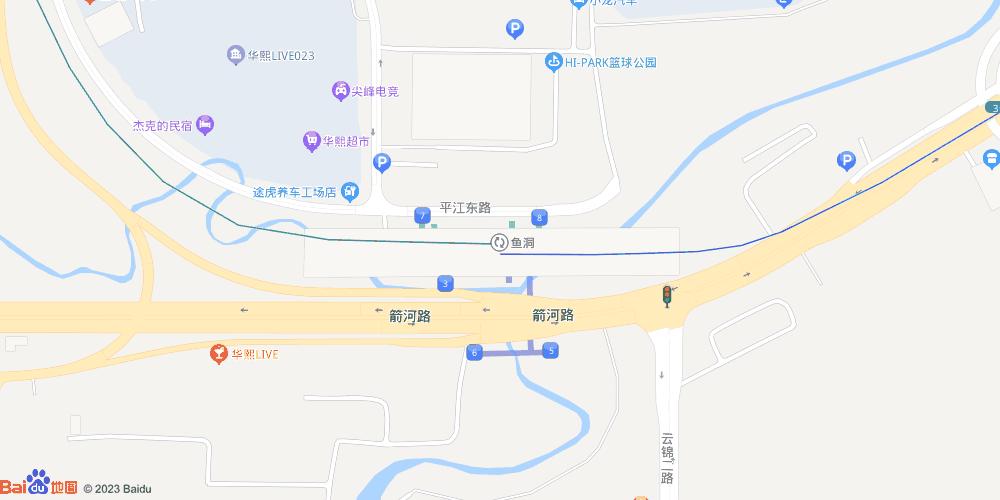 重庆鱼洞地铁站