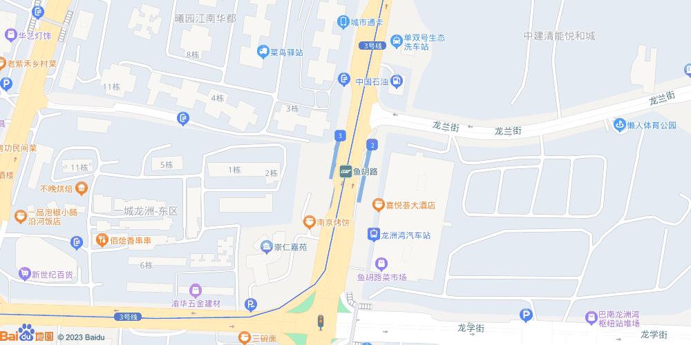 重庆鱼胡路地铁站