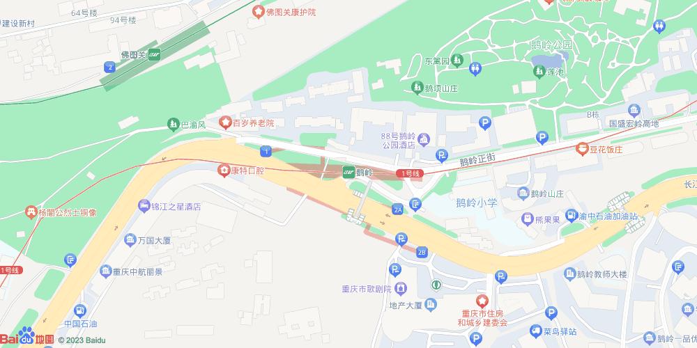 重庆鹅岭地铁站